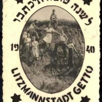 Jewish New Year's Card sent from the Lodz Ghetto in 1940