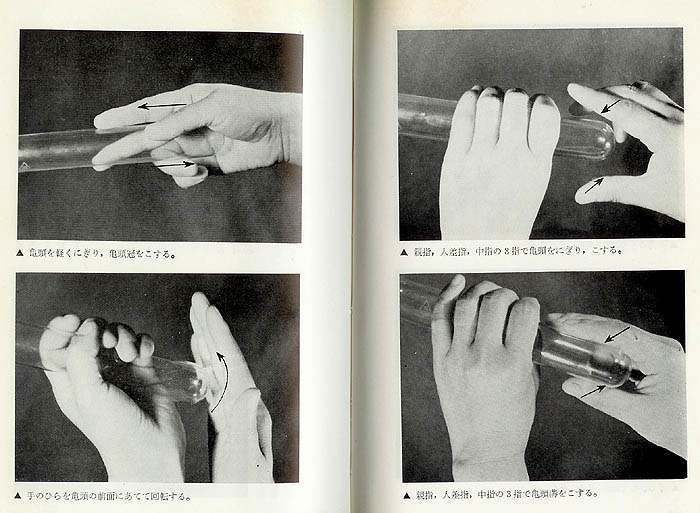 1960S This Japanese Sex Guide Is Bizarre - Flashbak-5463