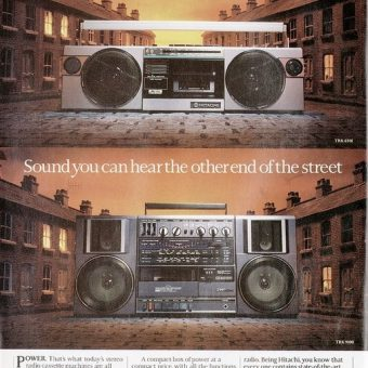 12 adverts from Smash Hits magazines of summer 1983