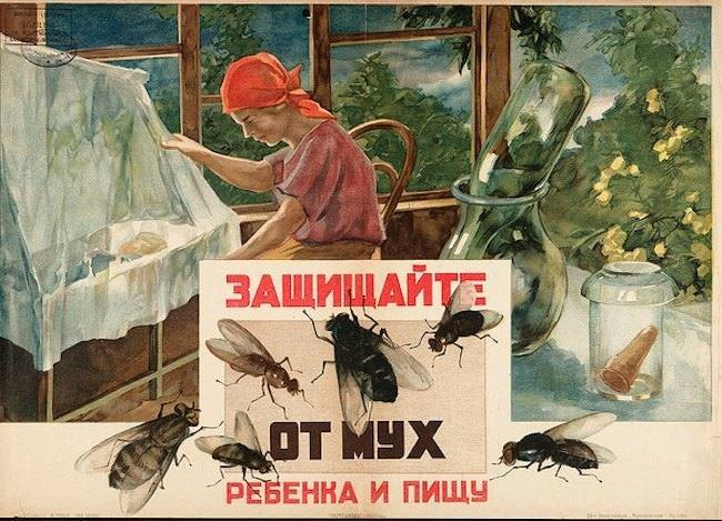 SOVIET Child Care Posters 111