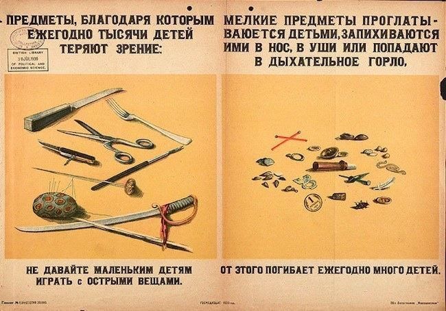 SOVIET Child Care Posters 12