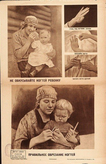 SOVIET Child Care Posters 31