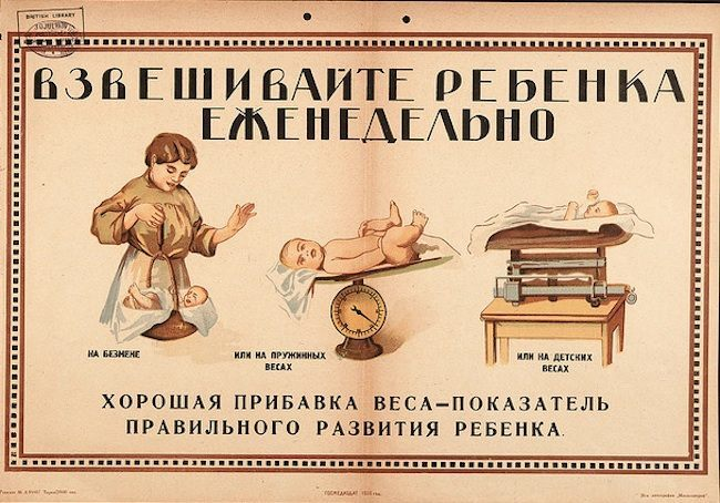 SOVIET Child Care Posters 9