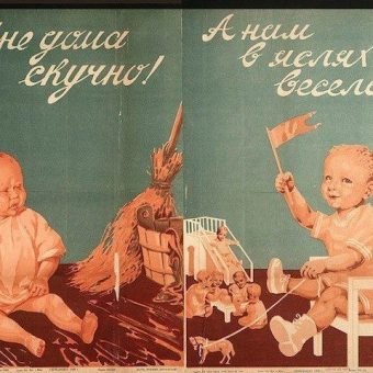 Soviet Child Care Posters Produced By The Soviet Ministry of Public Health (1930)