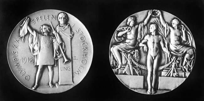 The obverse and reverse of the Prize Medal which will be accompanied by a diploma. In team events a diploma will also be awarded to the winning team. Cups and prizes are being given by the King of Sweden, the Emperor of Russia, the Crown Prince of Greece and the British Football Association, etc.