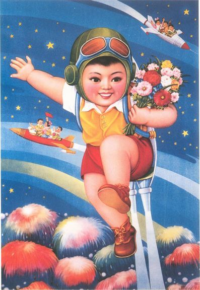 """Soar, youth of the New China! On the rocket - China's Youth No.1"""