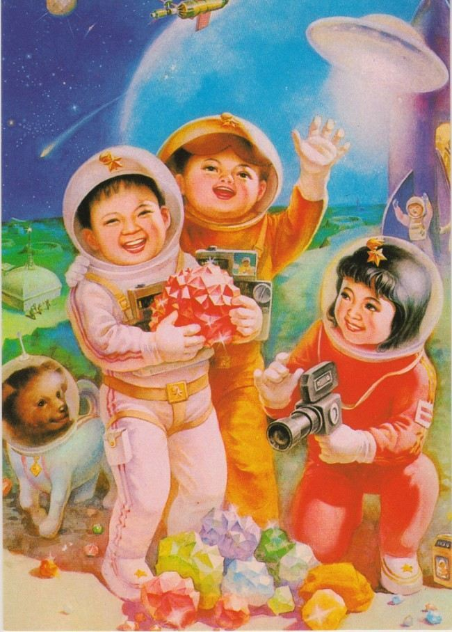 space babies 9