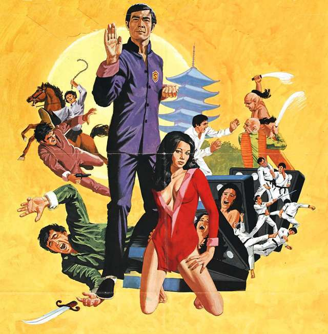 Super Man Chu: Master of Kung Fu (1973)