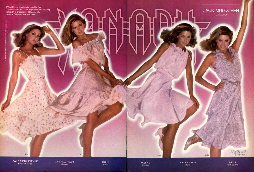 1980s Vogue Fashion (3)