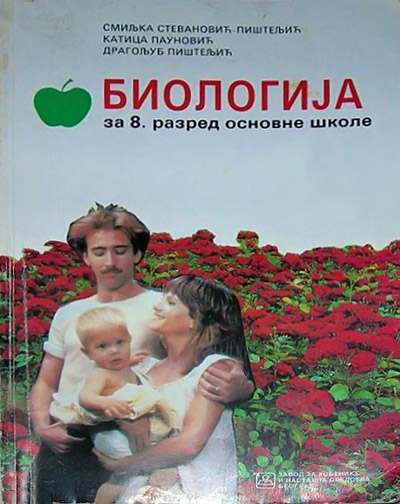 bad book covers (14)