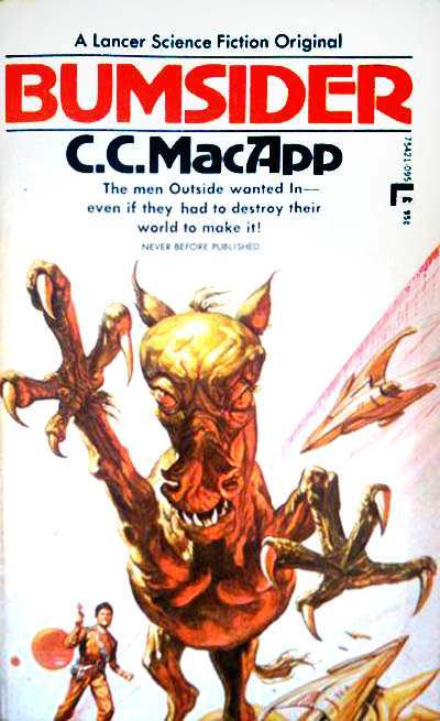 bad book covers (4)