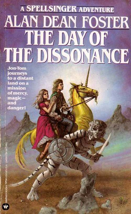 bad book covers (72)
