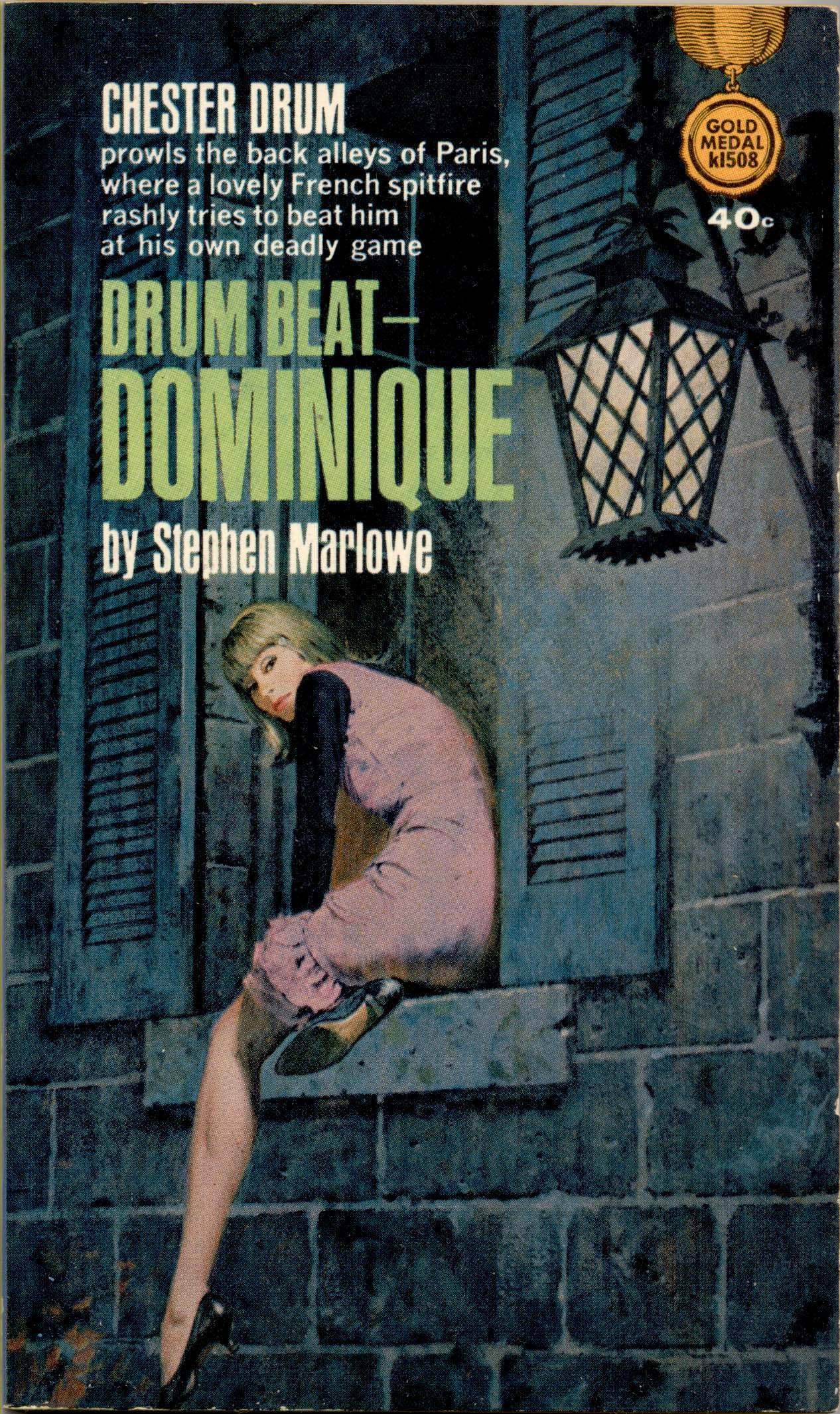 Eighteen Brilliant Pulp Novel Cover Illustrations By
