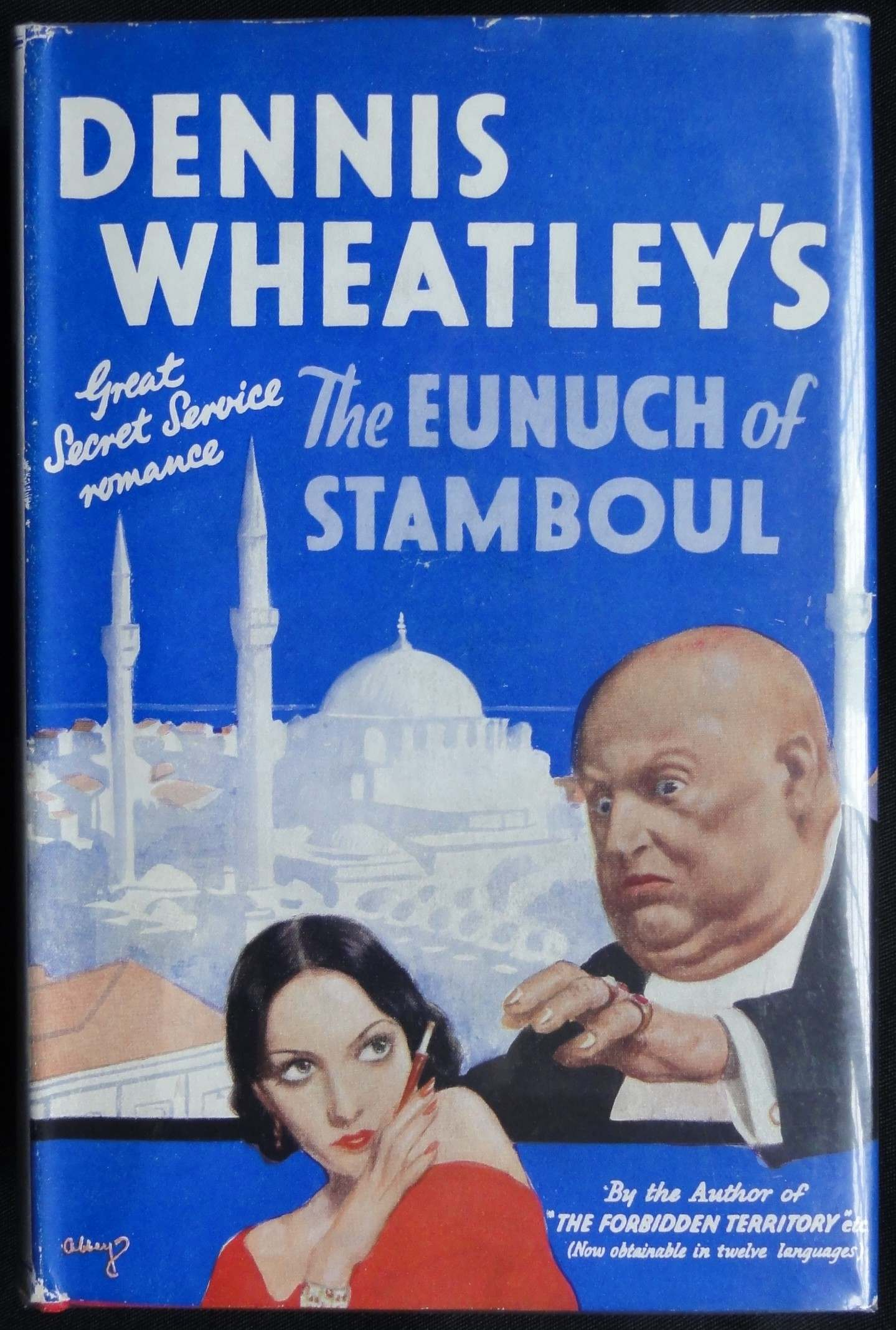 The Eunuch of Stamboul published in 1953.
