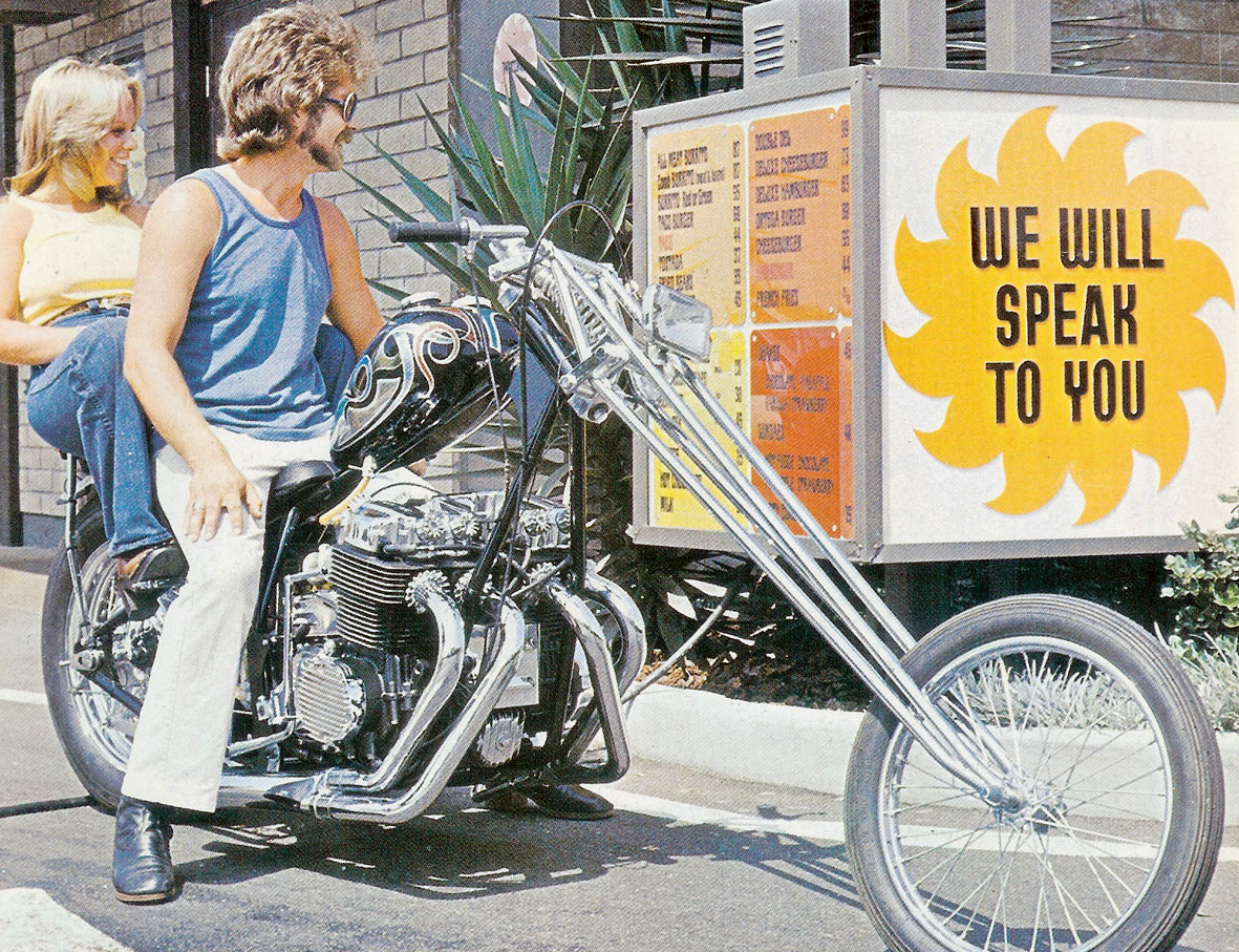 1970s choppers (3)