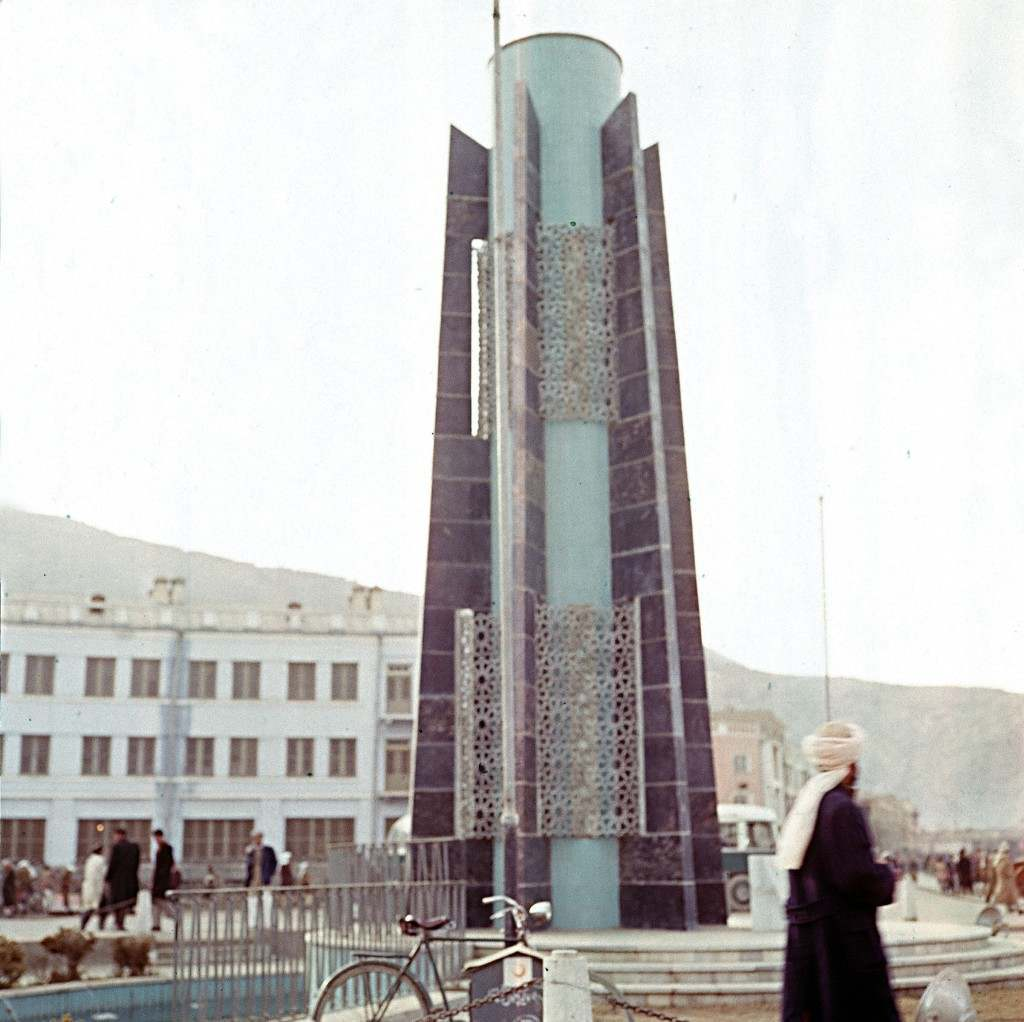 This is a view of a monument in Kabul, capital city of Afghanistan, in Nov. 1961. (AP Photo/Henry S. Bradsher)