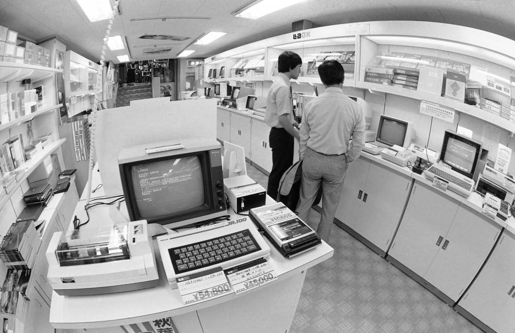 Microcomputers wait for customers at this Tokyo shop in Akihabara the electronics marketing district of the capital, June 23, 1982. Japan shares the computer craze with the United States, and reports that Japanese computer specialists conspired to steal U.S. computer giant IBM's trade secrets and hardware made for front page news in Japan. (AP Photo/Katsumi Kasahara)