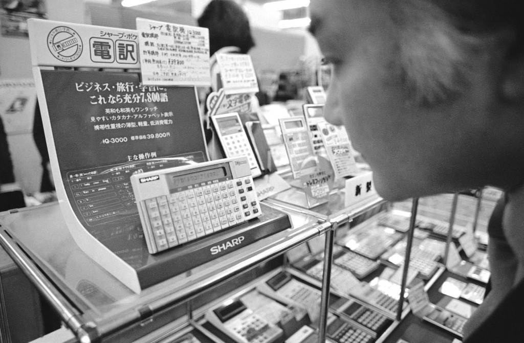 American computer technology led the way in developing portable translating brains in Tokyo on Feb. 7, 1980, but Japanese firms have edged out imports with a model especially suited to the difficult to translate tongue. Unlike the American machines, which spell out Japanese words in the Roman alphabet, this unit displays both Roman and Japanese kana' characters. (AP Photo/Katsumi Kasahara)