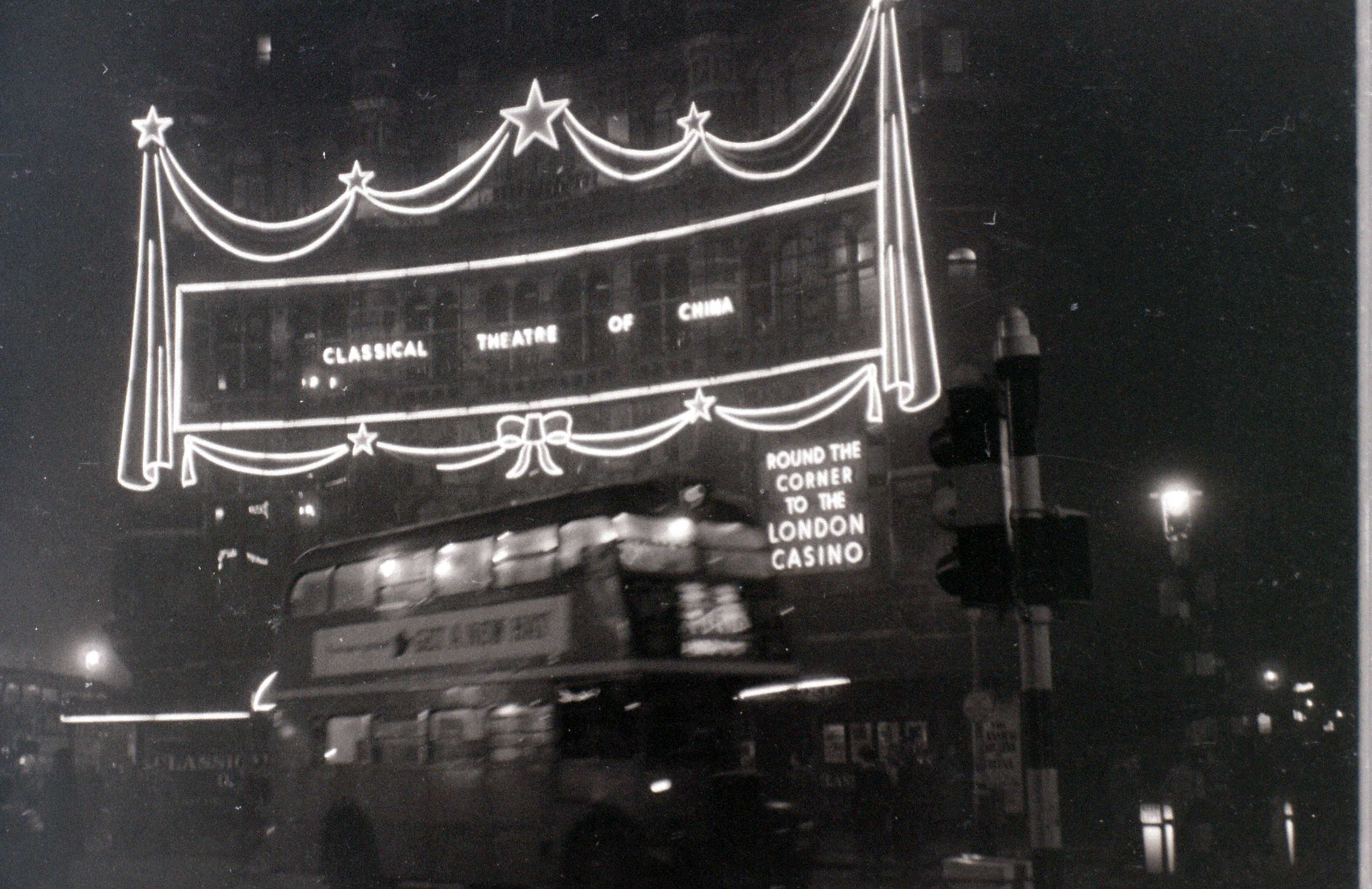 Palace Theatre 5th November 1955