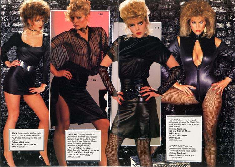 disco fashion catalog (8)