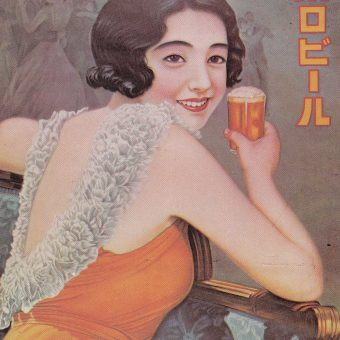 Vintage Japanese Beer Adverts: Hand-Painted Maidens