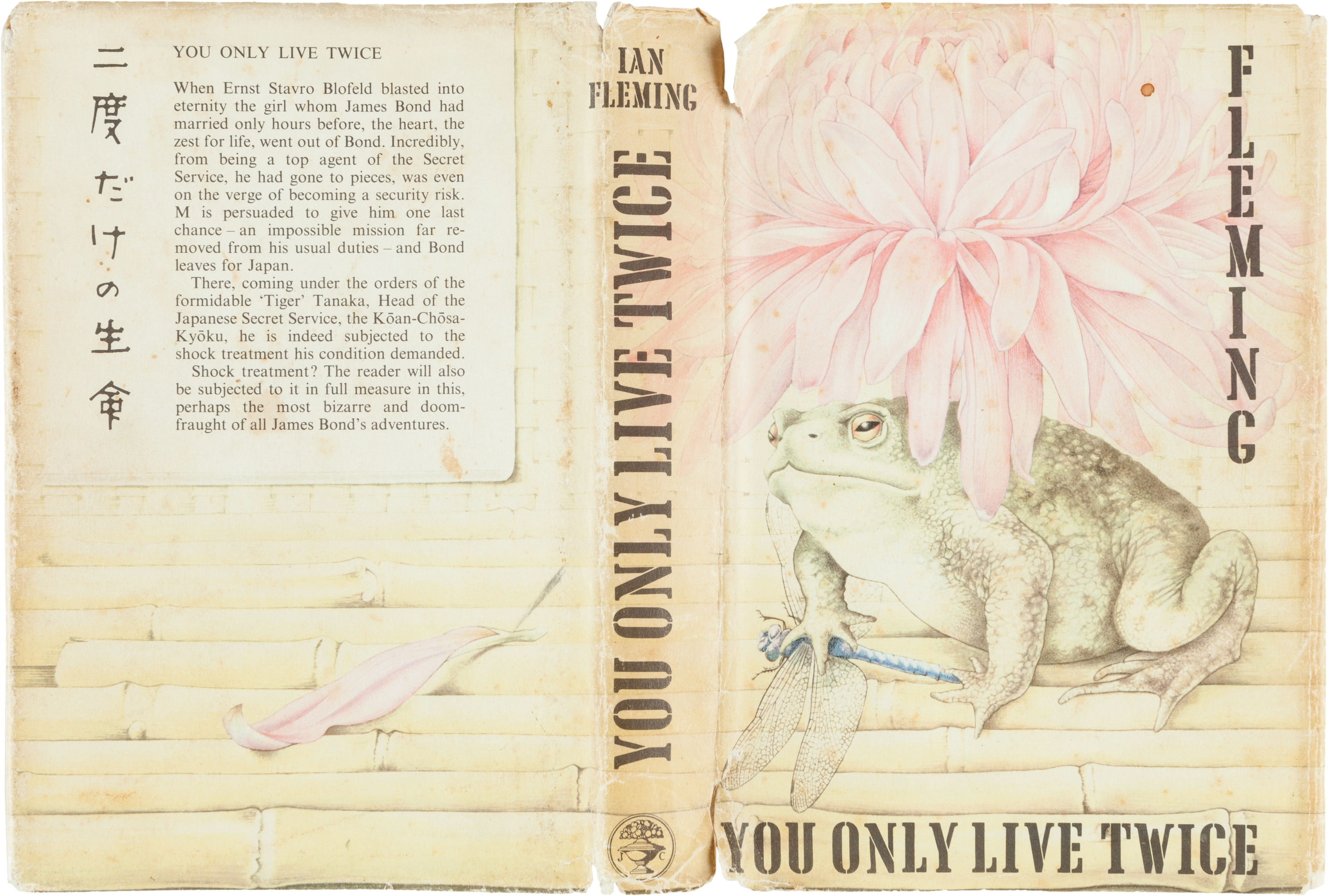 You Only Live Twice published by Jonathan Cape in March 1964.