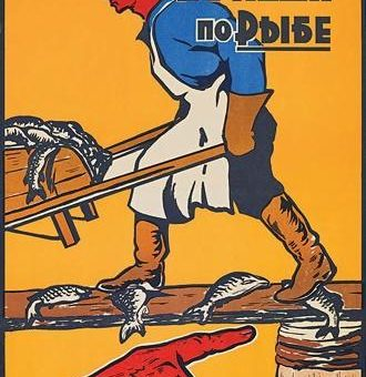'Don't Walk On Fish': 28 Worrying Soviet Accident Prevention Posters
