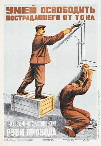 accident poster soviet 1