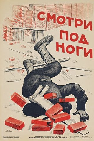 soviet accident posters