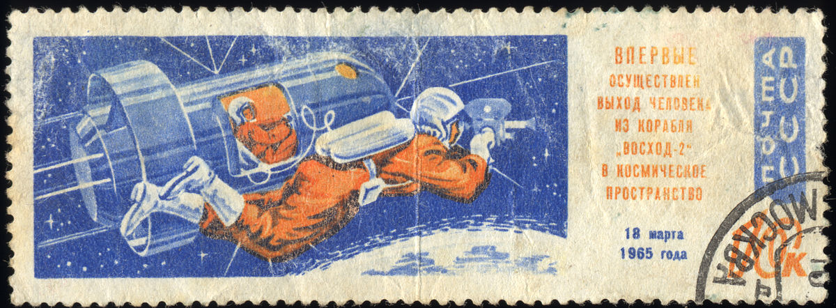 This 1965 stamp honors the heroic space walker