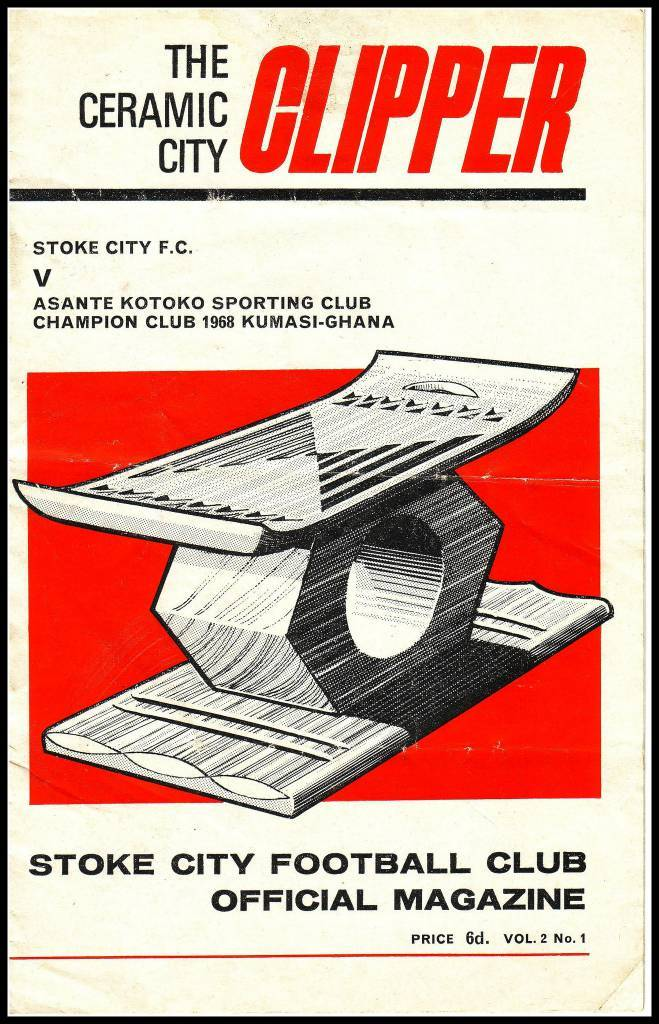 Stoke City vs Asante Kotoko - 1969