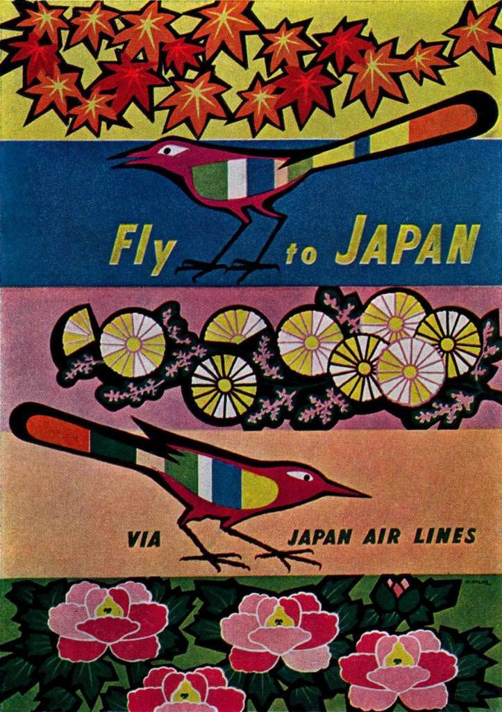 Hiroshi Oichi Illustration  Poster for Japan Airlines. From Graphis Annual 56/57.