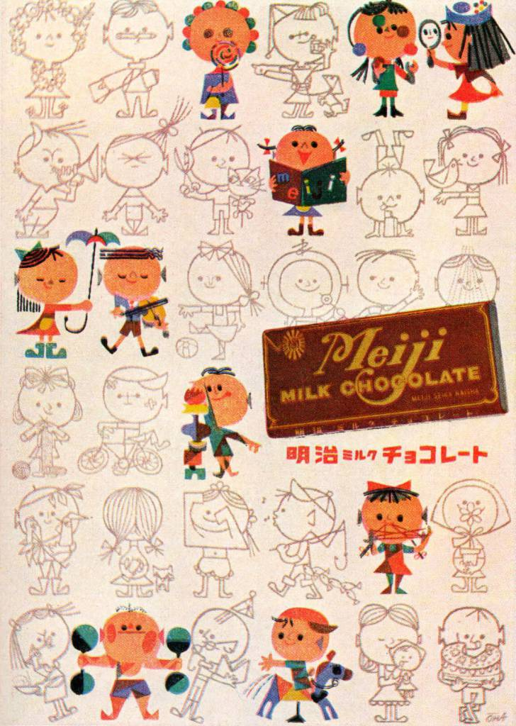 Tadashi Ohashi Illustration Silk screen poster for milk chocolate, Japan. From Graphis Annual 57/58.