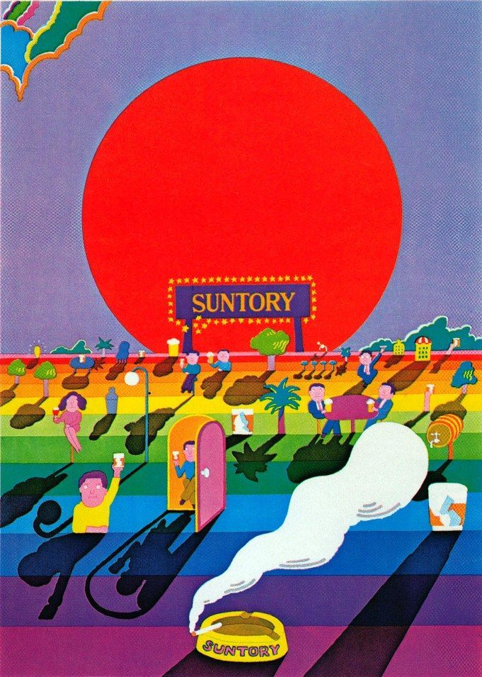 Poster for drinks produced by the Suntory distillery and brewery. Designer Kenichi Matsunaga. From Graphis Posters 73. Via Aqua-Velvet.