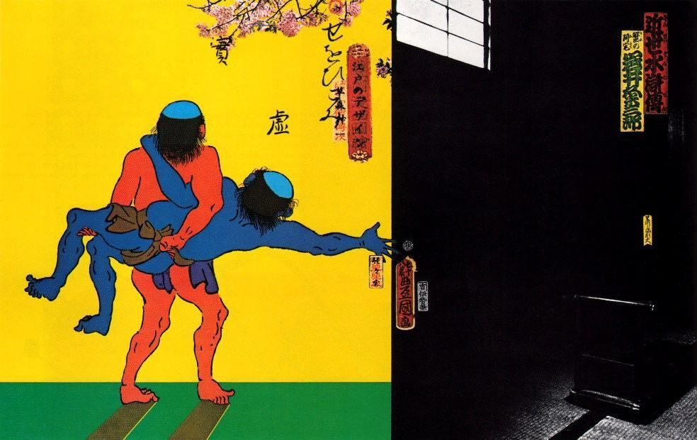 Complete cover of a large-format book about Edo, as Tokly was formerly called. Designer Tadanori Yoko