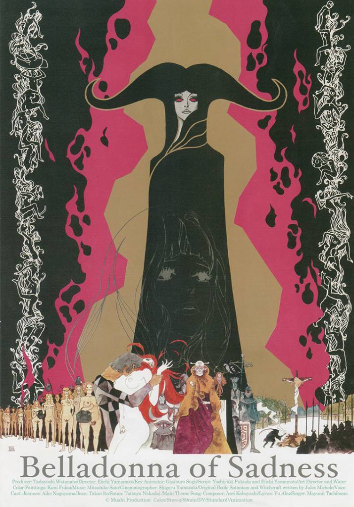 Belladonna_Of_Sadness_Poster
