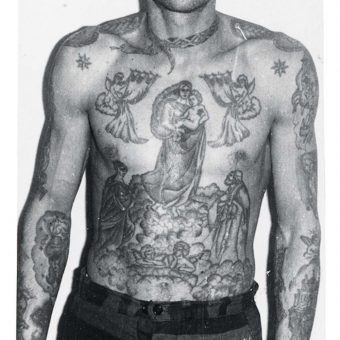 Russian Criminal Tattoo Police Files: Decoding The Mark Of Cain 1960-1989
