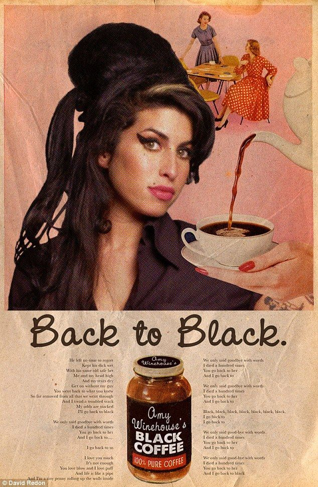 AMy Winehouse advert coffee