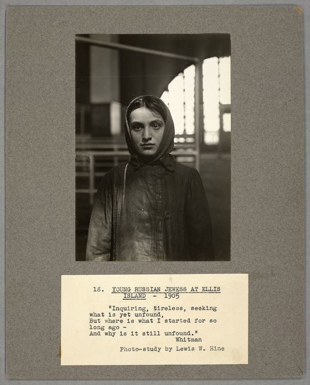 Young Russian Jewess at Ellis Island, 1905