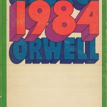 George Orwell's 1944 Letter Revealing Why He Wrote 1984