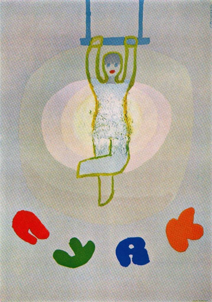 From a series of posters for the Polish Circus. Artist Jan Mlodozeniec. From Gebrauchsgraphik No. 12, 1966