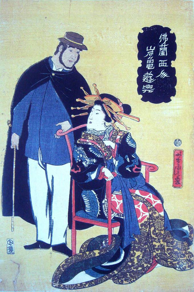 Woodblock print by Utagawa Yoshitora of a Frenchman with a geisha, 1861