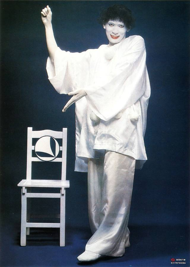 Marcel Marceau (October 1978). Don't be a clown, give the needy a chair