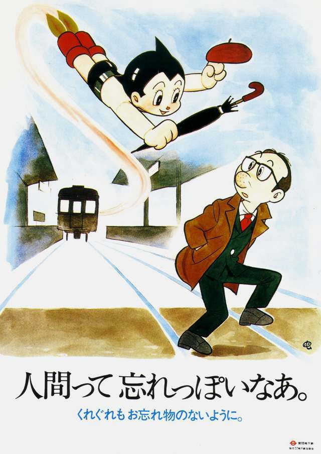 Humans are forgetful (February 1976). But Astro Boy is on it