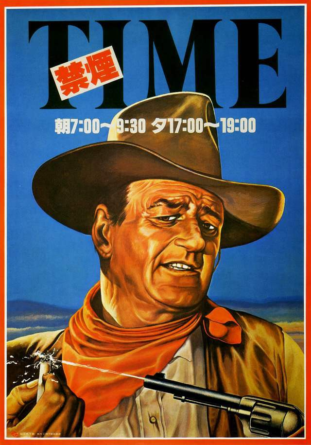 on-smoking Time (November 1982) The image of John Wayne on a mock cover of Time magazine serves as a reminder not to smoke on the platform during non-smoking hours (7:00-9:30 AM and 5:00-7:00 PM).