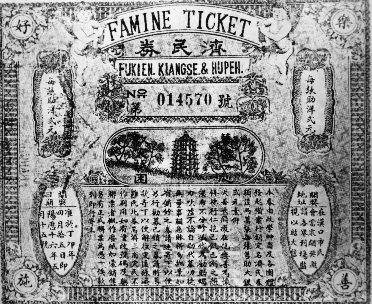 1927: A famine ticket, circulated amongst the Chinese in Shanghai by Chinese Communists during a period of mass starvation. The tickets state that the British are responsible for the famine. (Photo by Keystone/Getty Images)