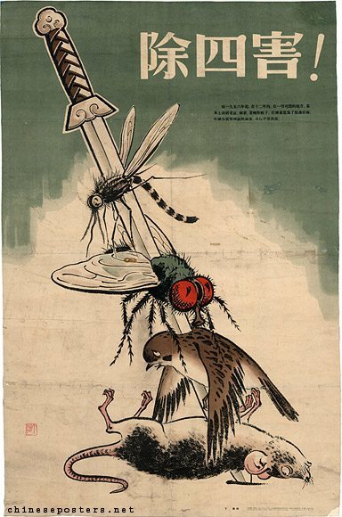 """Exterminate the four pests!"" A striking 1958 poster by Ding Hao. Image: International Institute of Social History/Stefan R. Landsberger Collections;. Click for source."