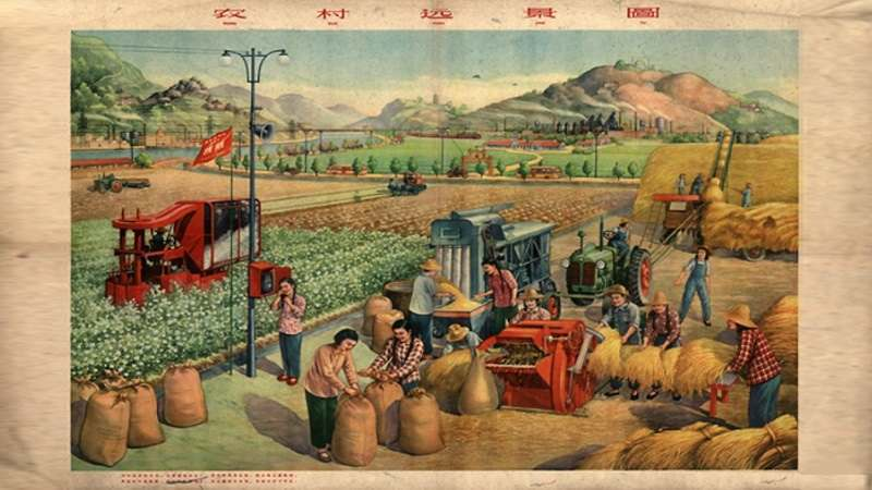 The future of the rural village in China (1958)