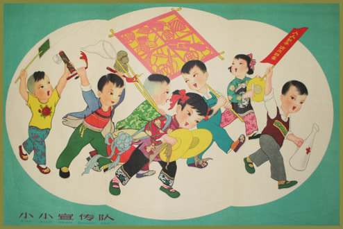 Four pests poster for children, 1961 Courtesy National Library of Medicine