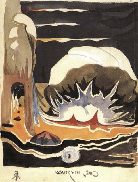 Water, Wind & Sand' | Pencil, watercolor, white body color. Tolkien drew this in early 1915 for 'The Book of Ishness'